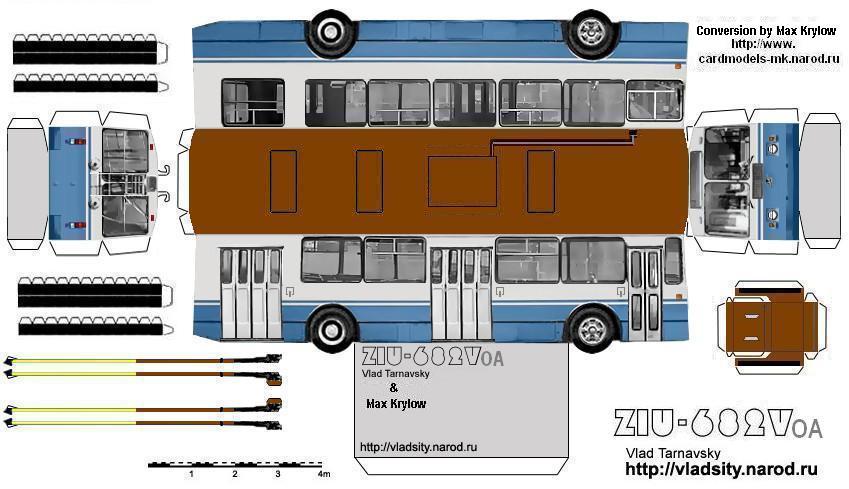 ЗиУ-682 ОА синий