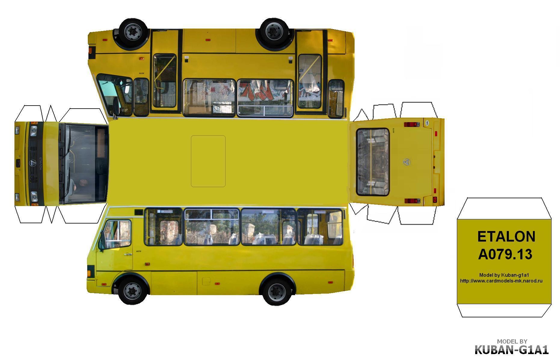 Автобус из бумаги видео
