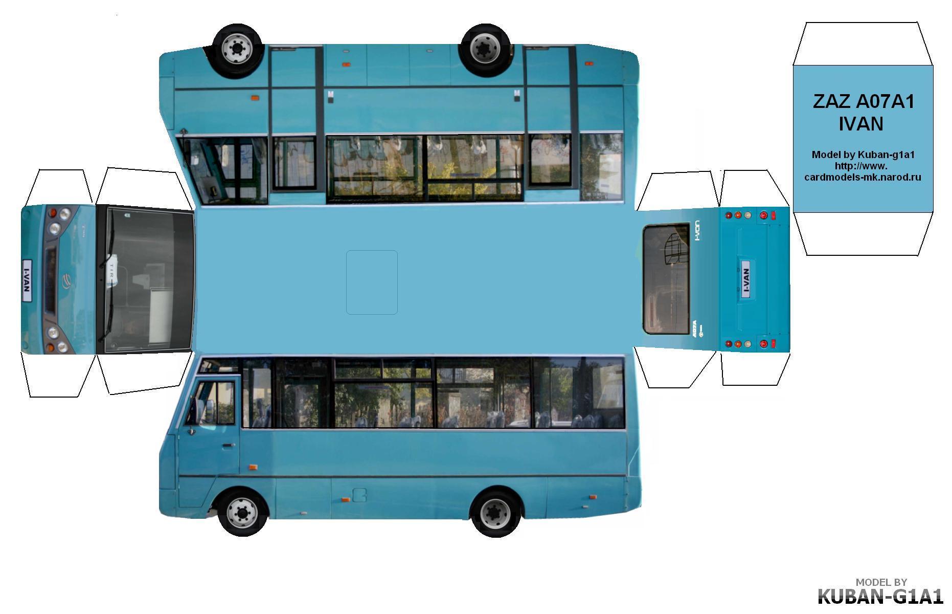 Как сделать автобус фото