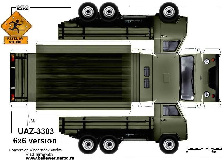 Как сделать из бумаги грузовую машину видео