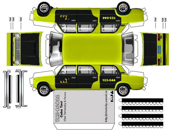 Бумажные модели машин с