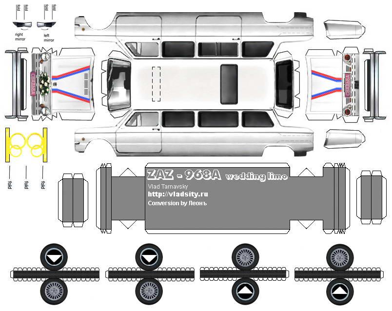 Бумажные Модельки Авто - Форум